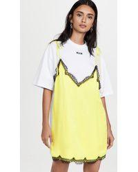 MSGM T-shirt Dress - White