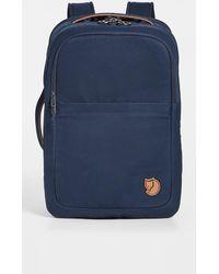 Fjallraven Travel Backpack - Blue