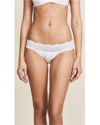 Cosabella - Dolce Lace Bikini Briefs - Lyst