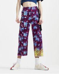 Craig Green - Stitch Detail Trousers - Lyst