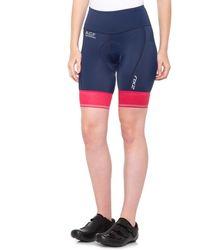 2XU Elite Bike Shorts - Blue