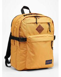 Jansport Campus Recycled Backpack - Multicolor