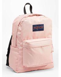 Jansport Superbreak Recycled Backpack - Multicolor