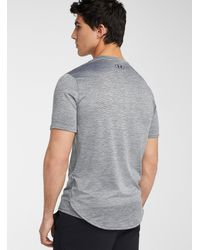 Under Armour Training Vent Breathable Tee - Grey