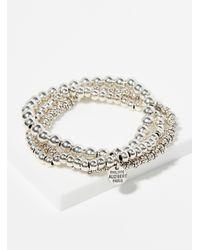 Philippe Audibert Silver Bead Bracelet - Metallic