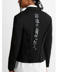 Yohji Yamamoto Printed - Black