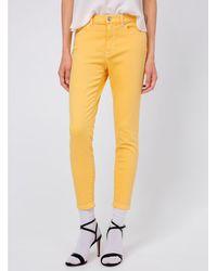 HUGO Sunny Yellow Skinny Jean