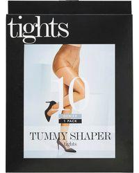 Simply Be - Magisculpt 10 Denier Natural Waist Shaper Pantyhose - Lyst
