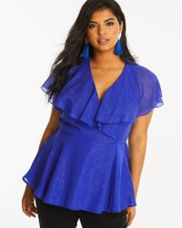 Simply Be - Lovedrobe Shimmer Top - Lyst