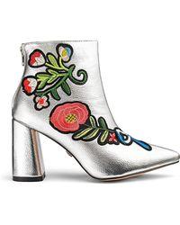 Daisy Street Metallic Embroidered Boots