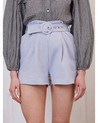 Sister Jane Dearest Tailored Shorts - Multicolour