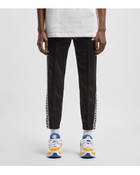 Nike - Taped Poly Track Pants - Lyst