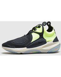 Nike - Joyride CC3 Setter - Lyst