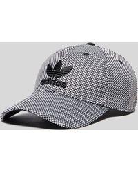 adidas Originals - Primeknit Cap - Lyst
