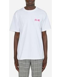 Emotionally Unavailable Exclusive T-shirt - White