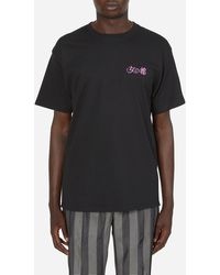 Emotionally Unavailable Exclusive T-shirt - Black