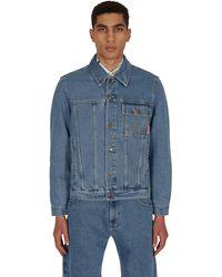 Rassvet (PACCBET) Denim Long Jacket Blue S