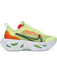 Nike - Women - Green