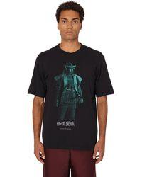 Undercover Throne Of Blood Samurai T-shirt Black Xl