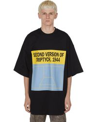 OAMC Triptych T-shirt Black S