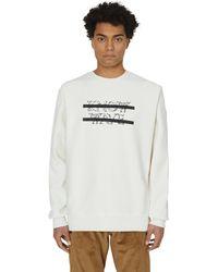 Know Wave Anxiety Logo Crewneck Sweatshirt - White