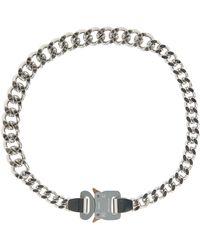 1017 ALYX 9SM Hero 4x Chain Necklace - Metallic