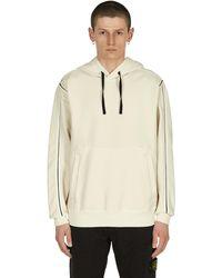 Stone Island Shadow Project Hooded Sweatshirt Multi M - Natural