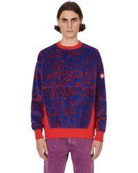 Cav Empt Noise Fleece Crewneck Sweatshirt Red/ Blue S
