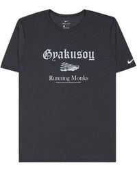 Nike - Gyakusou Dri-fit T-shirt - Lyst