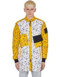 Nike Insulated Jacket - Yellow