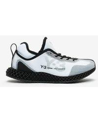 adidas Y-3 Runner 4d Io - White