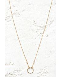 Dogeared - Gold Karma Necklace - Lyst