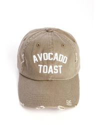 South Moon Under - Avocado Toast Baseball Hat - Lyst