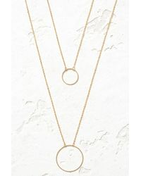 South Moon Under - Double Open Circle Disc Necklace - Lyst