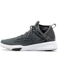 PUMA Hoge Sneakers Mantra Fusefit - Grijs
