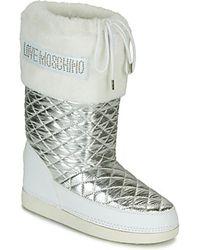 Love Moschino Moonboots JA2417 - Mettallic