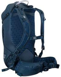 Black Diamond - Nitro 22 Women's Backpack In Multicolour - Lyst