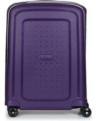 Samsonite Spinner 55/20 Hard Suitcase - Purple