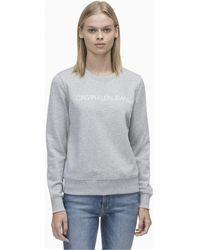 Calvin Klein - J20J209761 INSTIT.CORE Sweat-shirt - Lyst