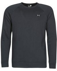 Under Armour Sweater - Zwart