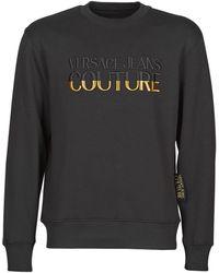 Versace Jeans Couture Sweater B7gzb7tt - Zwart