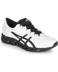 Asics Lage Sneakers Gel-quantum 360 5 Jcq - Wit