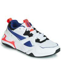 PUMA Lage Sneakers Nova 2 - Wit