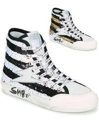 Semerdjian Zapatillas altas YOTE - Gris