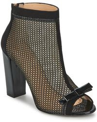 Boutique Moschino | Mesh Ankle Boots | Lyst