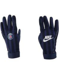 Nike Psg gants h paris Gants - Bleu