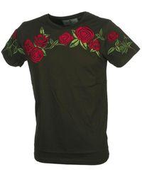 Hite Couture Madiner kaki mc tee T-shirt - Vert