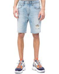 Calvin Klein Short J30J310950 - Bleu