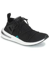 adidas Adidas Arkyn Primeknit W Core Black/ Core Black/ Tech Silver Met - Noir