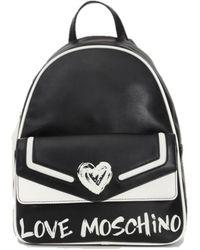 Love Moschino Rugzak 93336252 - Zwart